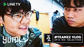 #TeamZ2 VLOG : EP.6 MIC. SELECTION (#SMTMTH2)   YUPP!.mp4