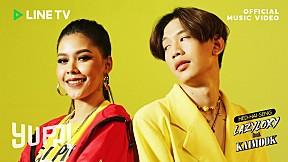 HED – HAI – SENG (เฮ็ดให้เซ็ง) - LAZYLOXY Feat. KAIMOOK (Prod. by 1Rock) | YUPP!