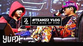 #TeamZ2 VLOG : EP.2 RING OF FIRE (#SMTMTH2) | YUPP!.mp4