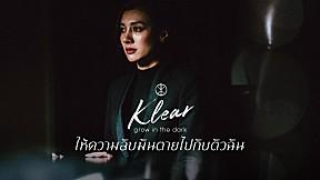 TEASER MV ให้ความลับมันตายไปกับตัวฉัน - KLEAR พร้อมกัน 12.11.2020
