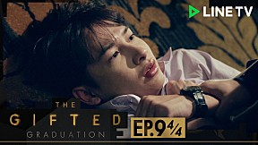The Gifted Graduation   EP.9 [4\/4]