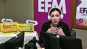 แฟนที่คบมา7ปี บอกเลิกหนูหลังจากที่หนูผ่าตัดเนื้องอกในสมองแล้วตาบอด - EFM พุธทอล์คพุธโทร [Highlight]