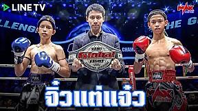 MAXMUAYTHAI - [FIGHT 4] ยอดกฤษดา อบต.นาป่า  VS  ชัชน้อย ชมรมอนุรักษ์มวยไทยปราณบุรี