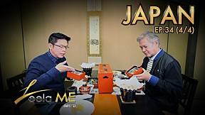 Leela Me I EP.34 ท่องเที่ยวประเทศญี่ปุ่น [4\/4]