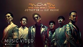 จงมีหวัง(This too shall pass) - Jetset\'er Feat.Slot Machine [Official MV]