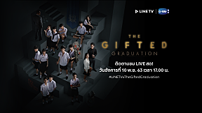 #LINETVxTheGiftedGraduation Exclusive LIVE