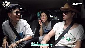ตัวอย่าง The Driver EP.104 | ขัน + เดย์ (KH.SD THAITANIUM)