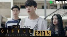 The Gifted Graduation | EP.11 [1/4]