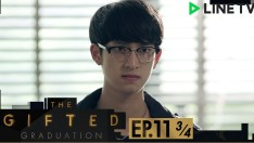 The Gifted Graduation | EP.11 [3/4]