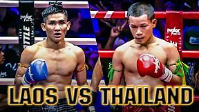 FIGHT1 - LAOS VS THAILAND  ใครจะอยู่? ใครจะไป? มารับชมไฟท์สุดเดือด!