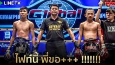 FIGHT 5 - ถามจริง!! นี่เยาวชนหรือ? ไฟท์นี้เดือดจัด!!!!! - [MAX MUAY THAI X LINE TV]