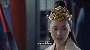 An Oriental Odyssey EP.4 [2\/3]