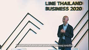 LINE Thailand Business 2020: Exclusive CEO Talk