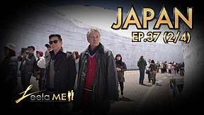 Leela Me I EP.37 ท่องเที่ยวประเทศ ญี่ปุ่น [2\/4]