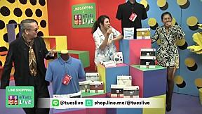 [ของปังต้องมีแล้วจ้ะ] LINE SHOPPING x @TuesLIVE | EP.3\/5