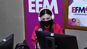 """หนูรู้สึกพอใจกับการอยู่ในสถานะ """"เมียน้อย"""" - EFM พุธทอล์คพุธโทร [Highlight]"""