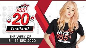 HITZ 20 Thailand Weekly Update | 13-12-2020