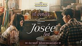 เบื้องหลังภาพยนตร์ Josee โจเซ่ (Behind the Scence)