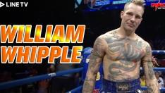 [FIGHT 1] - William Whipple [USA] Vs THAILAND เดือดสุด! - MAX MUAY THAI