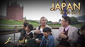 Leela Me I EP.43 ท่องเที่ยวประเทศ ญี่ปุ่น [2\/4]