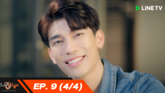 TharnType SS2 (7 years of love) | EP.9 [4/4]