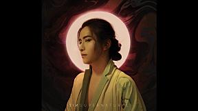 อย่าลืมฉัน – SIN [ Official Audio]