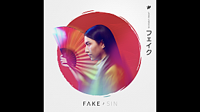 [FAKE – JAPAN VERSION] – SIN [ Official Audio]