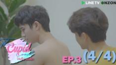 The Cupid Coach โค้ชลับสลับรัก | EP.3 [4/4]