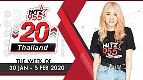 HITZ 20 Thailand Weekly Update | 07-02-2021