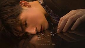 รักแค่ไหน(Goodbye) - MIN [OFFICIAL MV]