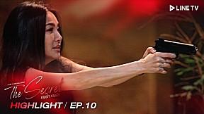 ลาก่อน อีพวกโง่   HIGHTLIGHT EP.10   The Secret เกมรัก เกมลับ