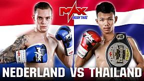 [NETHERLAND VS THAILAND] MATTHEW DAALMAN VS J.J. SOR SANGYU   MAX MUAY THAI