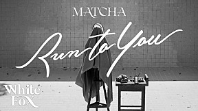 MATCHA (มัจฉา) - Run To You [Official Teaser 1]