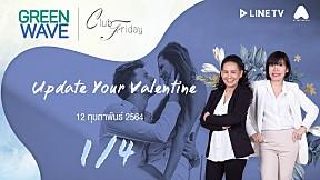 Update Your Valentine [1\/4] - Club Friday (12\/02\/2021)