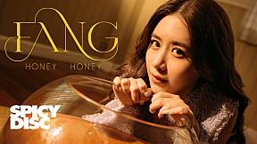 FANG - Honey Honey | (OFFICIAL MV)