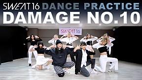 "SWEAT16 ""Damage No.10"" (Dance Practice)"