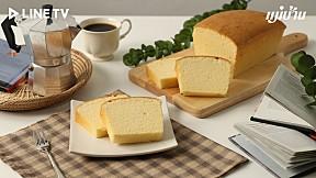 แจกสูตร 'บัตเตอร์เค้ก' เมนูเบเกอรี่ยอดนิยม เนื้อเนียมนุ่ม หอม ชุ่มเนย ทำกินก็ได้ ทำขายก็ปังปุริเย่