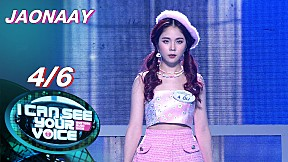 I Can See Your Voice -TH | EP.263 | JAONAAY | 10 มี.ค. 64 [4\/6]