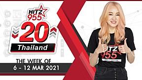 HITZ 20 Thailand Weekly Update   14-03-2021