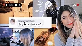 24ชม.ไม่จกตา, Q&A ชีวิตต่างจากไทยมั้ย, สกินแคร์ ฯลฯ | #สตีเฟ่นโอปป้า