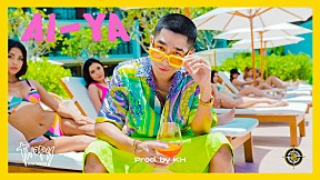 AI-YA!! (อัย-ยะ!!) - Twopee Southside [Official MV]