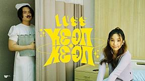LUSS - หยอก หยอก【Official Music Video】