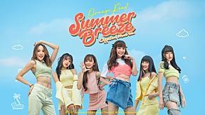 Summer Breeze - Orange Road [Official MV]