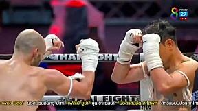 THAI FIGHT น่าน | ไทรโยค พุ่มพันธ์ม่วง vs PIOTR LAGODZKI