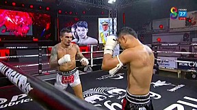 THAI FIGHT DMHTT | ไทรโยค พุ่มพันธ์ม่วง vs GLIGOR STOJANOV