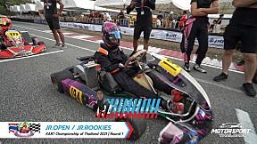 Motorsport Thailand 2021 | EP.1