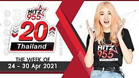 HITZ 20 Thailand Weekly Update | 02-05-2021