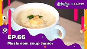 Tiny Recipe อาหารจานจิ๋ว | SS.2 | EP.66 Mushroom soup Junior