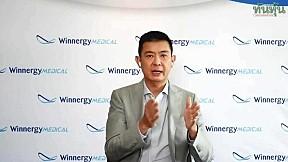 ทำความรู้จัก! WINMED I Exclusive Interview