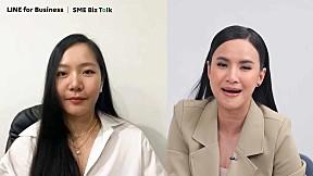 SME Biz Talk | EP.1 ซีซัน 2 [2\/3]
